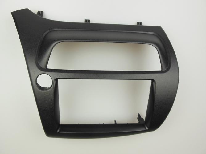 Double-Din-Fascia-for-Honda-Civic-font-b-Radio-b-font-DVD-Stereo-CD-Panel-Dash.jpg